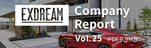 Company Report Vol.23
