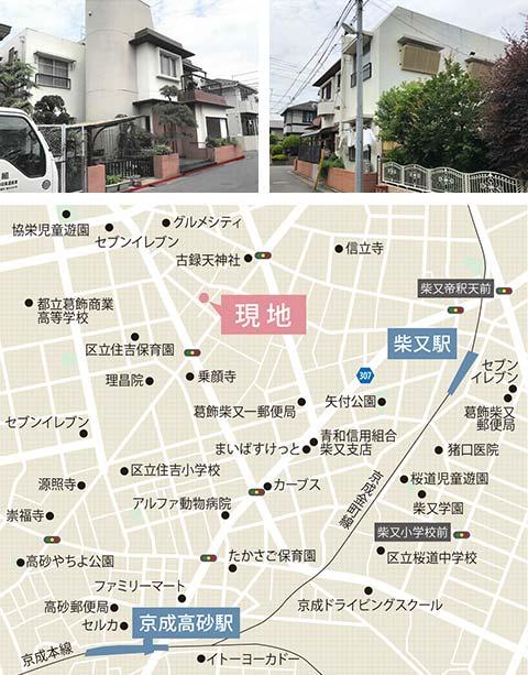 柴又(事業用地)H30.9